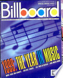 1999年12月25日〜2000年1月1日