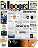 1997年4月19日