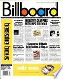 1998年7月18日