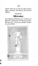117 ページ
