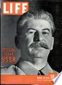 1943年3月29日