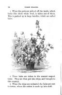 14 ページ
