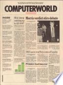 1990年1月29日