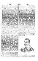 151 ページ