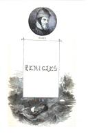 617 ページ