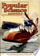 1924年1月