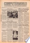 1982年5月10日