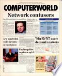 1996年11月4日