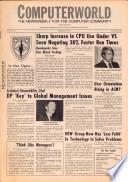 1973年9月5日