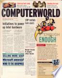1998年9月7日