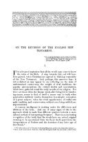 848 ページ