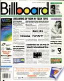 1995年9月30日