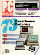 1990年3月13日