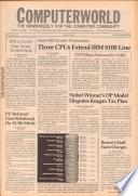 1981年7月20日