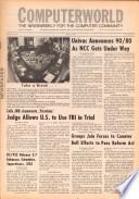 1976年6月7日