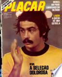 1977年2月11日