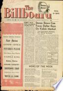 1958年6月23日