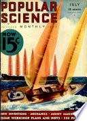 1933年7月
