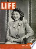 1944年4月24日