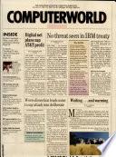 1988年12月5日