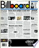 1997年4月5日