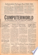 1979年8月6日