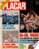 1990年8月3日