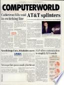 1995年9月25日