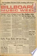 1961年6月5日