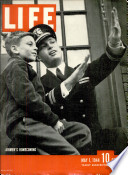 1944年5月1日