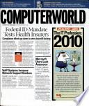 2006年7月17日