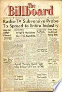 1952年8月30日