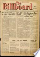 1959年1月12日