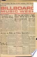 1961年6月26日