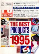 1996年1月9日