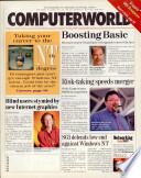 1996年9月30日