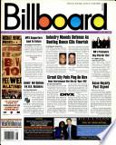 1999年6月26日