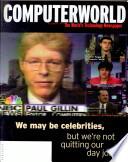 1998年12月7日