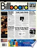 1997年9月20日