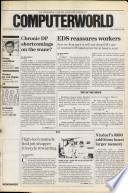 1984年11月12日