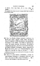 529 ページ
