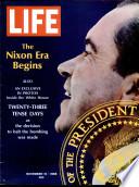 1968年11月15日