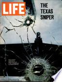 1966年8月12日