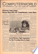 1971年12月1日