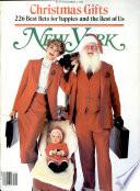 1984年12月3日