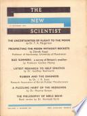 1958年10月16日