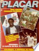 1983年3月4日