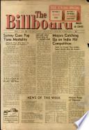 1958年4月7日