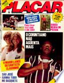 1981年2月20日