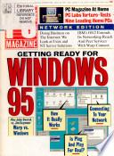 1995年5月16日